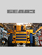 Download Data Sheet for BELAZ-75310